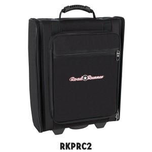Rack Case 2 Pace Road Runner RKPRC2